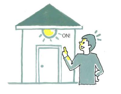 照明器具の省エネ 負荷の削減