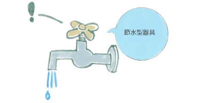 給湯設備の省エネ 負荷の削減